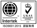 ISO 9001-UKAS-014 black